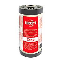 Картридж Filter1 (хлор, органика)