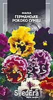 Семена для клумбы Фиалка садовая Германское Рококо Смесь, 0.1 г, SeedEra. Семена однолетних цветов почтой