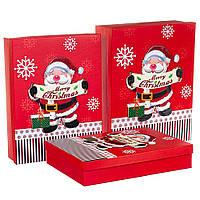 """Новогодние подарочные коробки """"Веселый Дед Мороз"""" набор 3 шт. большие (39х30х11 см)"""