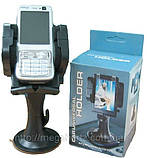 Авто держатель для мобильного телефона 1006, фото 4