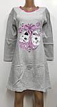 Сорочка теплая на байке серая,для кормления  арт Турция ASMA 7706 размеры S-2XL, фото 3
