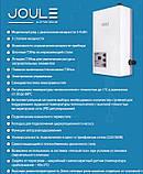 Электрический котел Joule AVL + Wi-Fi 3-4,5-6-7-9 кВт, фото 8