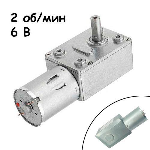 Мотор редуктор черв'ячній JGY-370 2 об / хв 6В