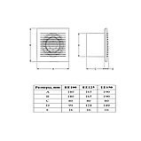 Вытяжной вентилятор Europlast Е-extra EE150G (74221), фото 2