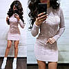 Платье мини вязаное с длинным рукавом шерсть, фото 4