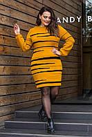 Вязаная туника-платье Березка (46-56) горчица
