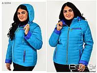 Женская демисезонная куртка трансформер,размеры:42-66.