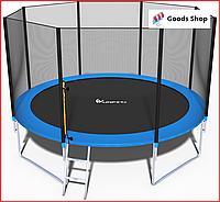 Батут прыгательный FunFit 404см c лесенкой и защитной сеткой Спортивный большой батут польский для улицы детей