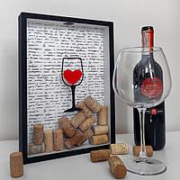 Копилка для винных пробок Сердце в бокале