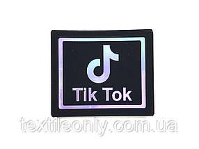 Нашивка Тик Ток \ Tik Tok 55х65 мм