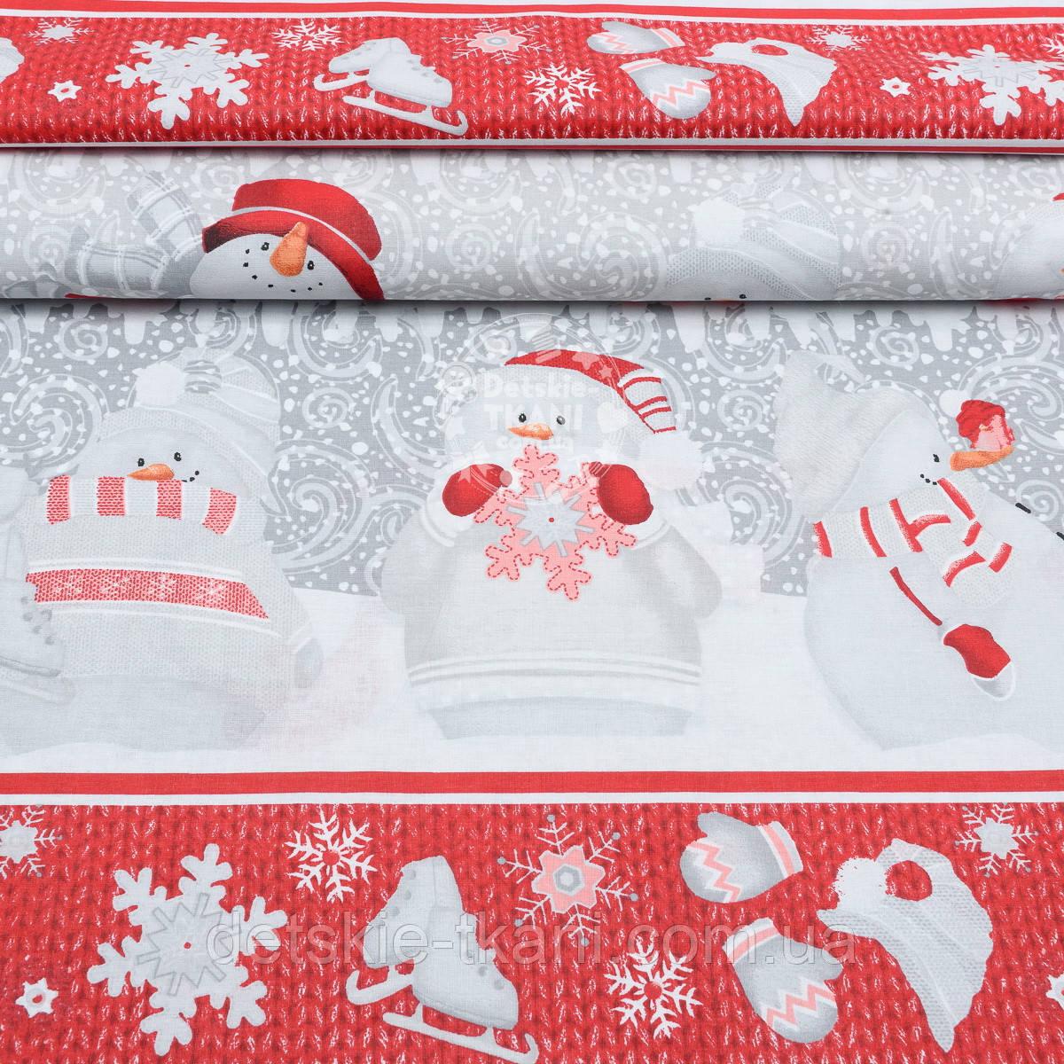 """Поплин с новогодним рисунком шириной 240 см """"Снеговики и красные полосы"""" на сером (№1669)"""