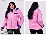 Модна жіноча демісезонна куртка трансформер,розміри :42-66., фото 2
