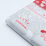 """Поплин с новогодним рисунком шириной 240 см """"Снеговики и красные полосы"""" на сером (№1669), фото 3"""