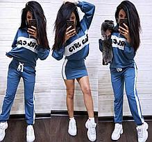 Костюм спортивный женский кофта юбка и штаны, фото 2