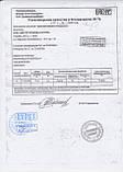 """Дрожжи сушеные """"СПИРТОВЫЕ"""", 100 грамм (Беларусь), фото 2"""