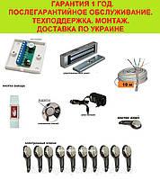 Полный комплект электромагнитный замок с ключом таблеткой. Комплект для самостоятельной установки.
