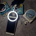 Селфи кольцо Selfie Ring Light от usb и от батареек/опт, фото 2