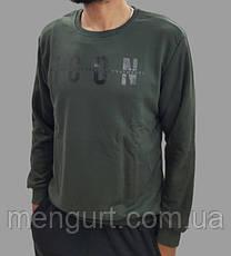 Реглани чоловічі з надписами mengurt.com.ua, фото 3