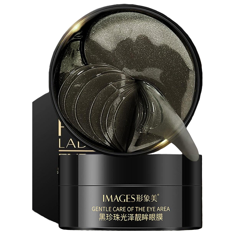 ОПТ от 500 грн.Гидрогелевые патчи с черным жемчугом и ламинарией Images Pearl Lady Series Eye Mask, 80г (60шт)