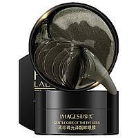 ОПТ от 500 грн.Гидрогелевые патчи с черным жемчугом и ламинарией Images Pearl Lady Series Eye Mask, 80г (60шт), фото 1