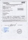 """Дрожжи сушеные """"СПИРТОВЫЕ"""", 250 грамм (Беларусь), фото 2"""