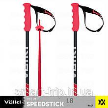 Палиці Volkl SPEEDSTICK 125 18 мм 2021 червоні (140000-125)