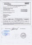 """Дрожжи сушеные """"СПИРТОВЫЕ"""", 500 грамм (Беларусь), фото 2"""
