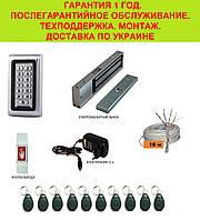 Полный комплект электромагнитного замок с брелками и кодовой клавиатурой