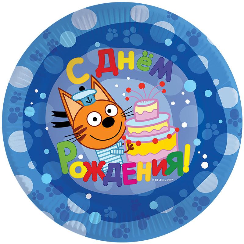 ДБ (7''/18 см) Три Кота, С Днем Рождения!, Синий, 6 шт. Тарелки одноразовые С Днем рождения Три кота Коржик