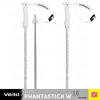 Палки Volkl Phantastick W женские 120 16 мм 2021 белые (169817-120), фото 1