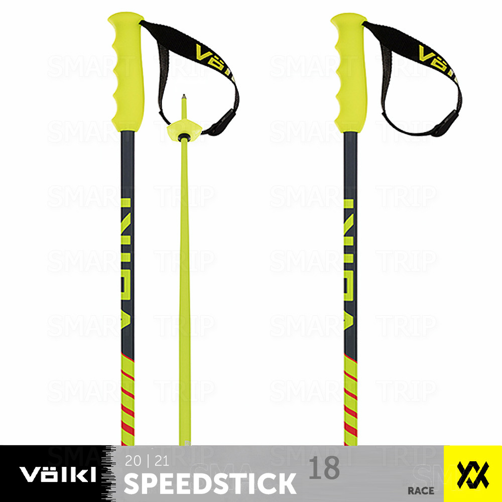 Палки Volkl SPEEDSTICK 125 18 мм 2021 желтые (140001-125)