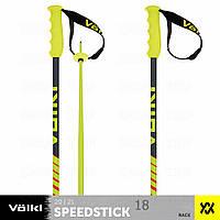 Палки Volkl SPEEDSTICK 125 18 мм 2021 желтые (140001-125), фото 1