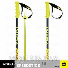 Палиці Volkl SPEEDSTICK 125 18 мм 2021 жовті (140001-125)