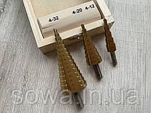 Набор сверл ступенчастих MAR-POL ( 4 - 32 мм ), фото 3