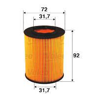 Фильтр масляный (фильтр, картридж, элемент) в комплекте с прокладками 5650380 0650300 93190777 97223218 Z17DTL Z17DTH Y17DT OPEL Astra-G/H Zafira-A