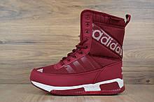 Женские зимние ботинки Adidas сапоги бордовые