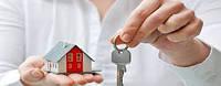 Страхование арендованного помещения