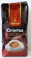 Кофе в зернах Dallmayr Crema d'Oro Intensa 1кг