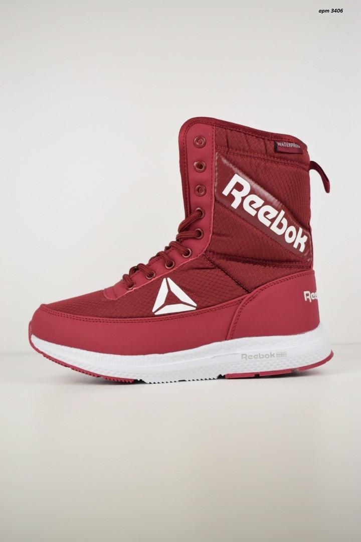 Женские зимние спортивные ботинки Reebok (сапоги) бордовые