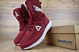 Женские зимние спортивные ботинки Reebok (сапоги) бордовые, фото 7