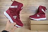 Женские зимние спортивные ботинки Reebok (сапоги) бордовые, фото 8