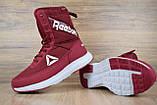 Женские зимние спортивные ботинки Reebok (сапоги) бордовые, фото 9