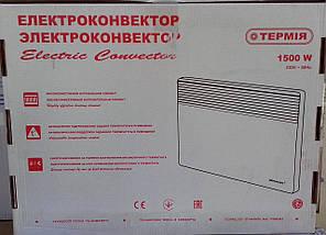 Электроконвектор Термия ЭВУА-2,0/230 (с) Универсал Эконом 2,0 кВт, напольный, фото 2