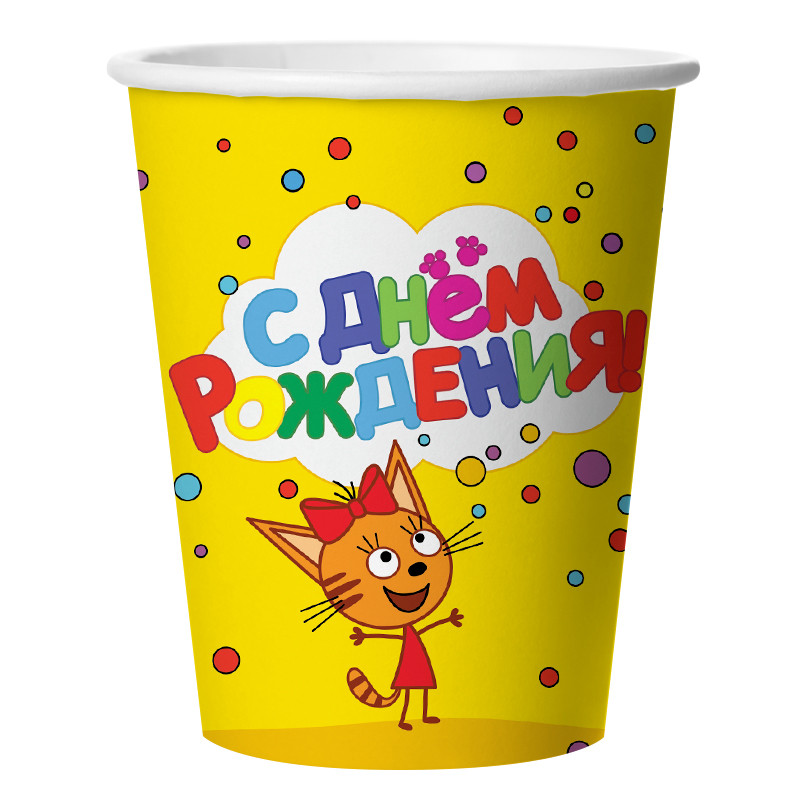 ДБ Склянки (250 мл) Три Кота, З Днем Народження!, Жовтий, 6 шт.. Одноразовий посуд для свят
