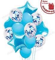 """Воздушные шары """"Set blue"""" набор - 14 шт., цвет - голубой, прозрачный + конфетти"""