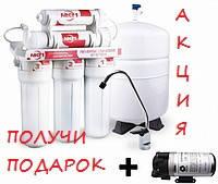 Система обратный осмос Filter1 RO 5-36P
