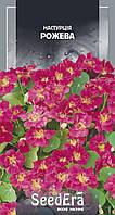 Семена цветов для сада Настурция Розовая, 1.5 г, SeedEra. Семена однолетних цветов почтой