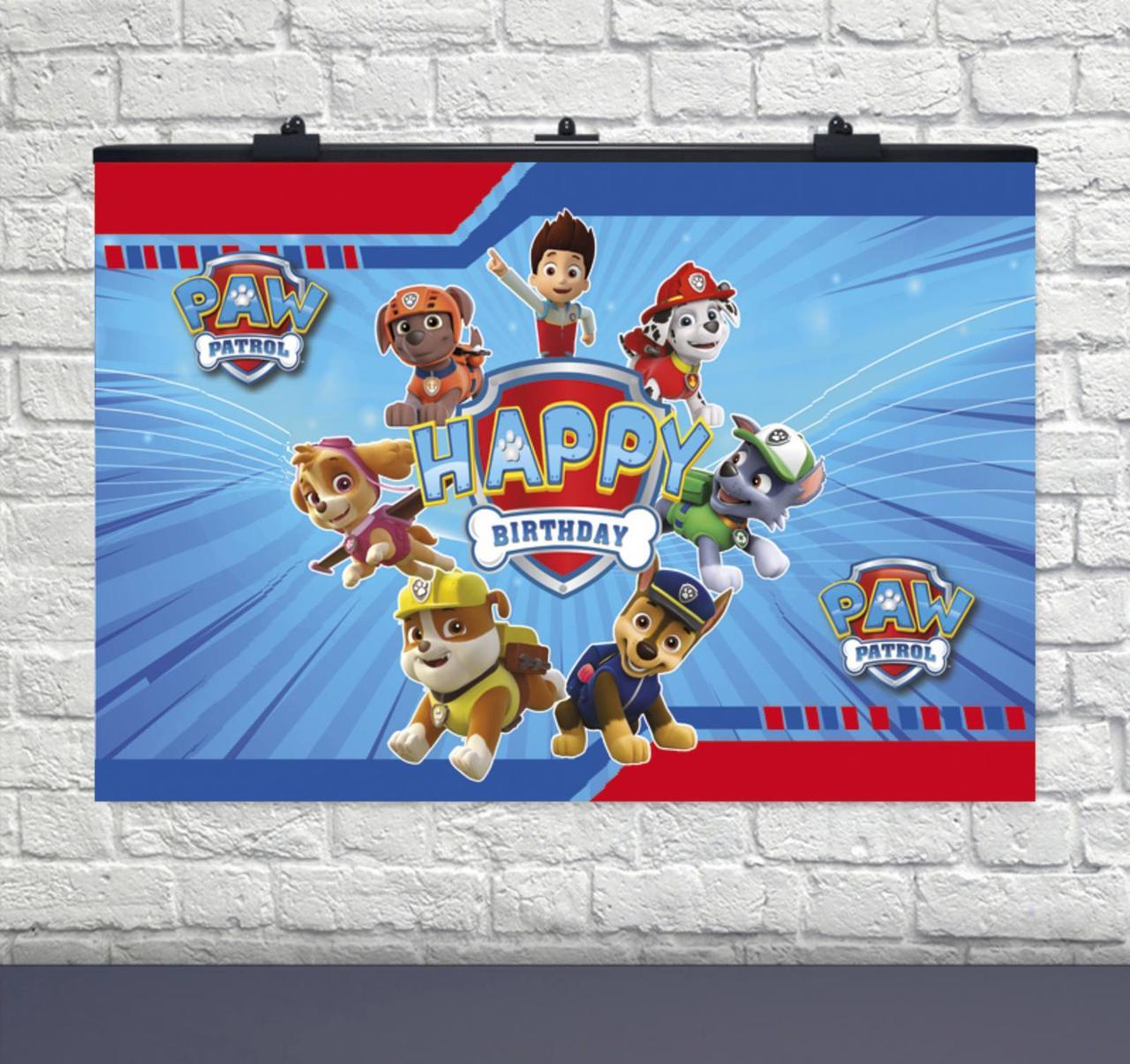 """Плакат для праздника  """"Щенячий патруль"""" PAW party 75 СМ Х 120 СМ"""