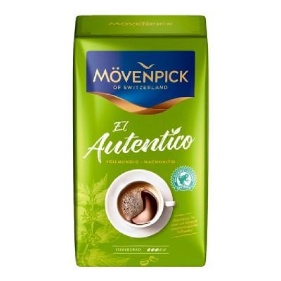 Кофе арабика молотый Movenpick El Autentico в пачке 500г Германия