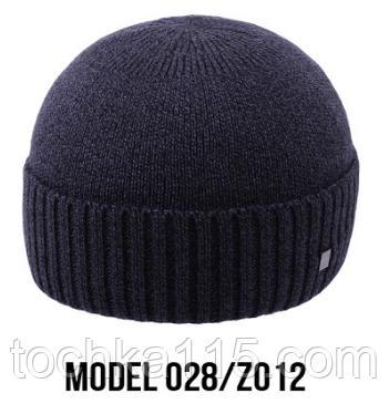 Шапка Ozzi classic №028, шапка класична з відворотом утеплена